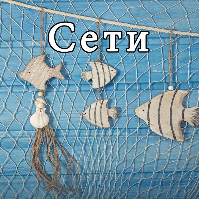 интернет магазин рыболов раколовки