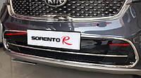 Kia Sorento UM 2015+ хром накладки на решетку радиатора тип A