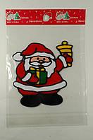 """Новогодняя силиконовая наклейка """"Санта с колокольчиком"""" 15х20 см, 12 шт/пачка"""