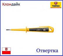 Отвертка-индикатор TOPEX 39D058