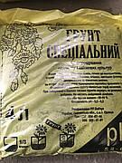 Земля фасованная, пакет 4л