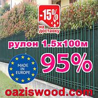 Сетка 1.5х100м 95%  маскировочная, затеняющая на забор  Італійська якість, фото 1