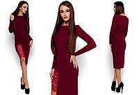 Облегающее женское платье Коктейль (42-48 в расцветках)
