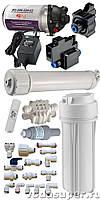 Комплектующие для фильтров питьевой воды