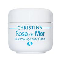 Rose De Mer Post Peeling Cover Cream - Роз де Мер Постпилинговый тональный защитный крем (шаг 5), 20