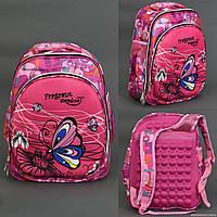 Рюкзак школьный каркасный Бабочка 555-437 ***