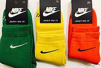 """Носки женские зимние спортивные """"Nike"""" размер 36-40, ассорти"""
