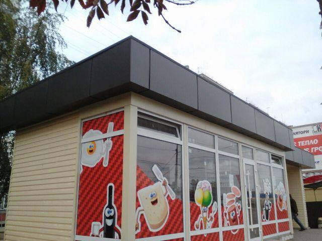 Обшивка фасадов зданий аллюминиево-композитными панелями.