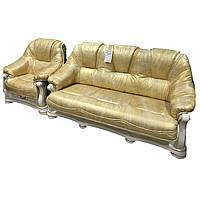 Золотой комплект диван тройка и 2 кресла