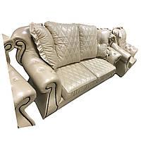 """Мебельный комплект """"Династия"""" диван тройка + 2 кресла"""