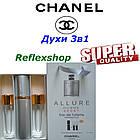Духи мужские 3в1 Chanel Allure homme sport копия (Шанель Алюр Хом Спорт), фото 2