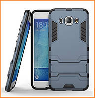 Бронированный противоударный чехол Stand для Samsung Galaxy J7 (2016) SM-J710F Metallic Grey