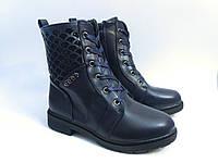 Качественные зимние ботинки для девочки (р. 31-36)