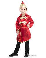 Детский костюм для мальчика Иван Царевич
