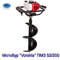 """Мотобур """"VORSKLA"""" (Ворскла) ПМЗ 52/200"""