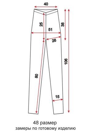 Зауженные брюки-стрейч для женщин - 48 размер - чертеж