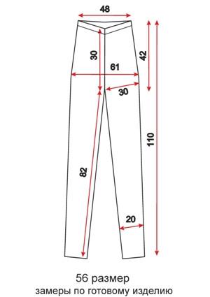 Зауженные брюки-стрейч для женщин - 56 размер - чертеж