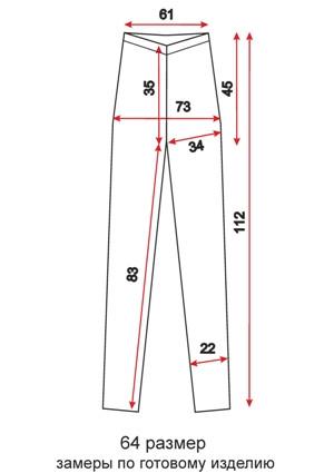 Зауженные брюки-стрейч для женщин - 64 размер - чертеж