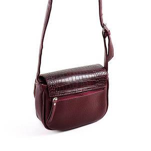 2bfced42324a Женская сумка на плече удобная и красивая кросс-боди М55-37/38 ...