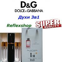Духи 3в1  Dolce&Gabbana Imperatrice