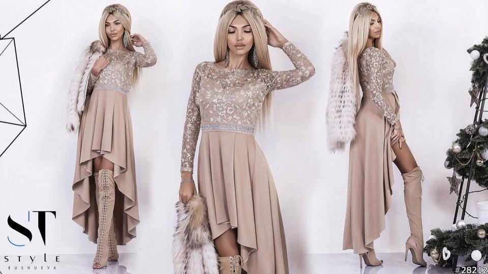 f84eff4b742 Красивое вечернее платье в пол с асимметричной юбкой