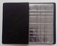 Альбом для монет Комби 132 ячейки