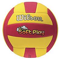Мяч Волейбольный Wilson Super Soft Play (WTH3595XB)