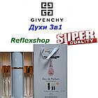 Духи 3в1  Givenchy Ange ou Demon le secret копия , фото 2
