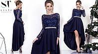 Красивое вечернее платье в пол с асимметричной юбкой, пояс украшен стразами. Цвет темно синий