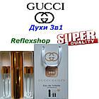 Духи 3в1  Gucci Guilty woman копия , фото 2
