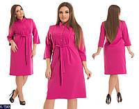 Платье  № 5798-1 Варя