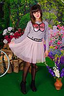 Нарядный костюм для девочки подростка