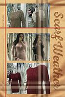 ХИТ сезона осень-зима! вязаное платье из натуральной шерсти!!!