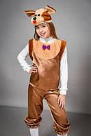 Детский карнавальный костюм Песик Атлас
