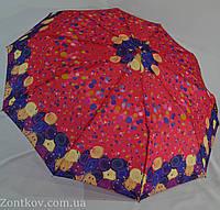 """Красочный зонтик абстракция на 10 спиц от фирмы """"Bellisimo""""."""