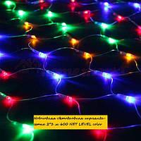 Новогодняя светодиодная гирлянда-сетка 2*3 м 600 NET LEVEL color