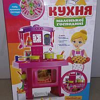 Детская Игровая Кухня Маленькая Хозяйка Ps