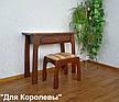 """Стол обеденный """"Для королевы"""". Массив дерева - сосна, ольха, береза, дуб., фото 2"""