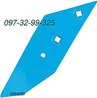 Долото праве 3364050 Lemken B2SR