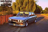 НАКЛАДКА (ЮБКА) ПЕРЕДНЯЯ BMW E28 СТИЛЬ BBS