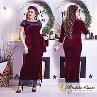 Вечернее бархатное платье макси