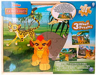 Пазл деревяный Spin Master Games Король Лев 3 в 1 SM98297/6036117