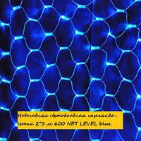 Новогодняя светодиодная гирлянда-сетка 2*3 м 600 NET LEVEL blue
