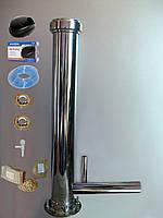 Генератор холодного дыма, дымогенератор для холодного  копчения продуктов питания  Cosmogen CSG-850