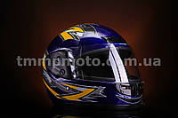 Шлем с бородой синий
