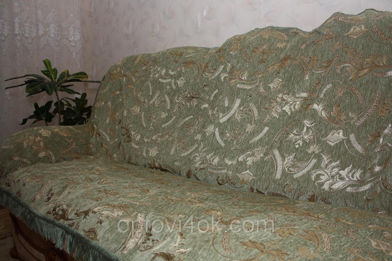 Гобеленовое покрывало оливковое Версаче на большой диван и два кресла