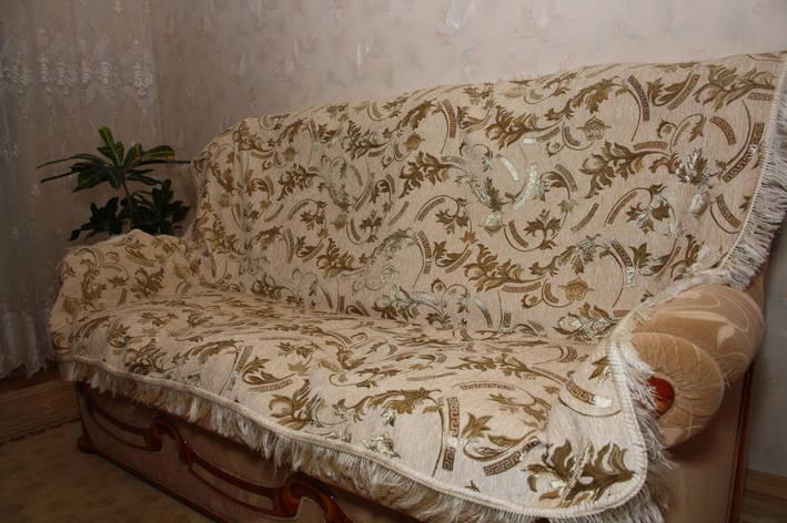 Гобеленовое покрывало молочное Версаче на большой диван и два кресла, фото 2