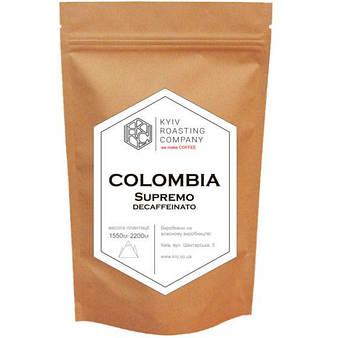"""Кофе натуральный свежей обжарки """"COLOMBIA Supremo decaffeinato""""  Kyiv Roasting Company"""