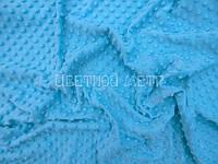 Ткань плюш для подушек Minky светло-бирюзовый