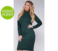 """Платье-гольф из ангоры """"Кристал"""", фото 1"""